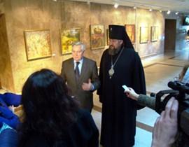 Архієпископ Полтавський та Миргородський Филип