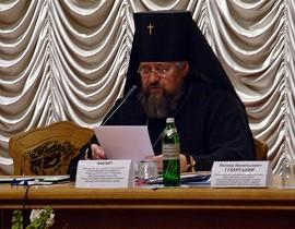 Архієпископ Полтавський і Миргородський Филип