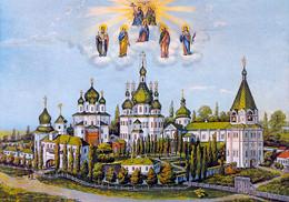 Густынский монастырь