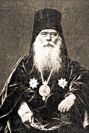 Архиепископ Иоанн (Петин)