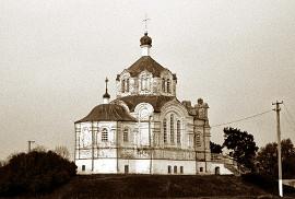 Церква Благовіщення. Початок 90-х