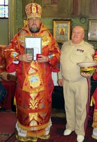 Митрополит Филип нагороджений почесною медаллю «Лауреат премії ВКД»