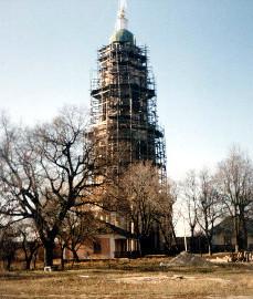 Монастырская колокольня. Фото начала 90-х