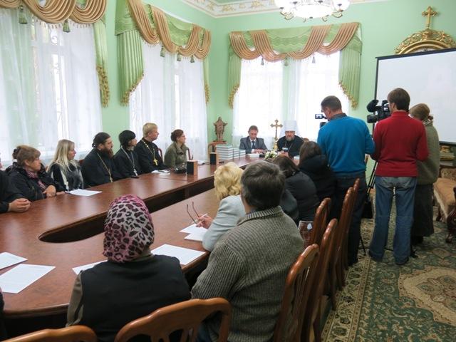 презентация на тему спасо преображенский