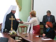 Презентация книги о Мгарском монастыре