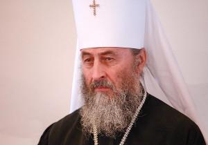 Митрополит Онуфрий (Березовский)