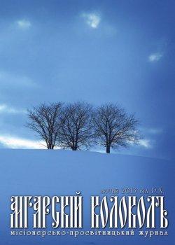 № 121, февраль 2013