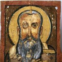 Епископ авраам. VI век. Гос.музеи Далема. Берлин.