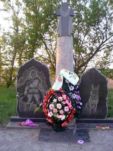 Памятник у Села Легездино, Украина