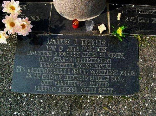 Надпись на памятнике у Легездино