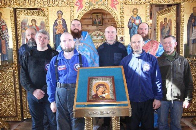 Самая южная православная община в мире