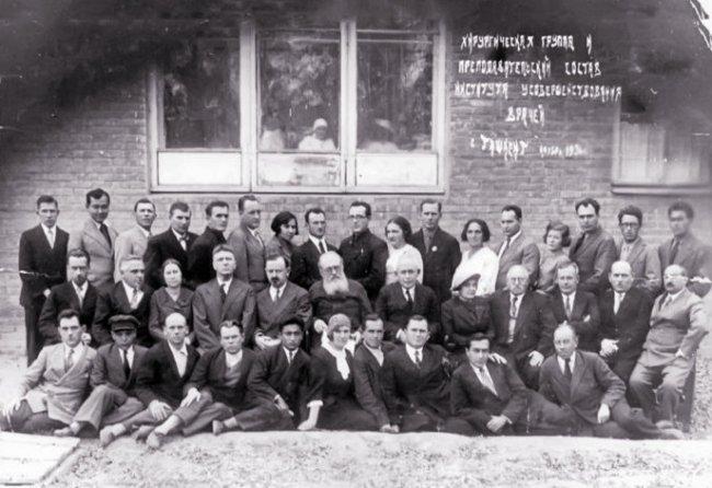 Преподаватели Института усовершенствования врачей. Епископ Лука — в центре. Ташкент, 1936