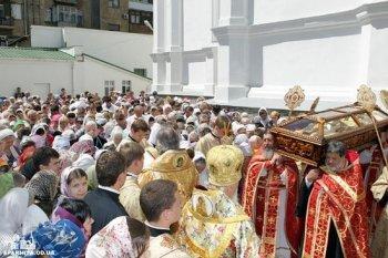Одесса. Успенский собор. День почитания Ионы Атаманского