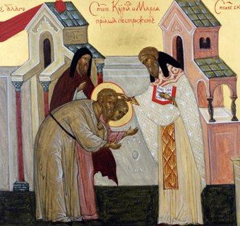 Святые Кирилл и Мария прияша пострижение