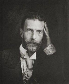 Великий князь Сергей Александрович. 1898 г. Фотография из собрания английской Королевской Семьи