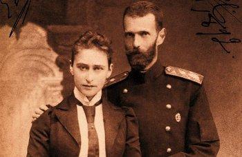 Великий князь Сергей Александрович и Великая княгиня Елизавета Федоровна Великий князь Сергей Александрович и Великая княгиня Елизавета Федоровна