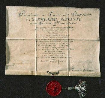 Диплом профессора химии Ломоносова