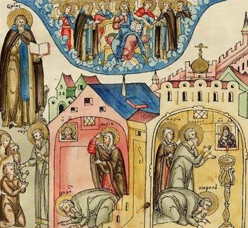 Мольба Кирилла и Марии о даровании дитя
