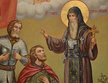 Преподобный Иринарх Борисо-Глебский