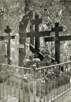 Могила батюшки Валентина и его близких родных