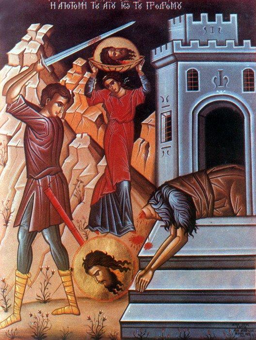 Image result for усекновение главы иоанна предтечи