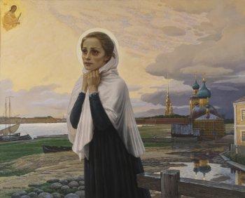 Ксения Петербургская. Художник Александр Простев