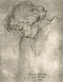 Марина Цветаева. Рисунок неизвестного автора, 1910 г.