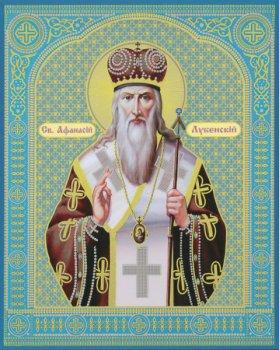 Святитель Афанасий, Лубенский чудотворец