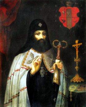 Святитель Пётр Могила