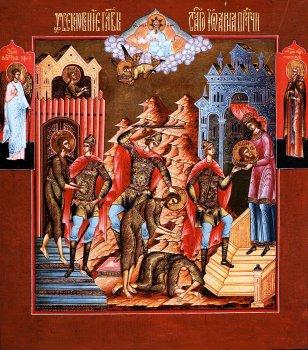 Усекновения главы Иоанна Предтечи