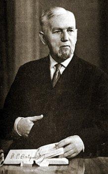 Василий Романович Ваврик