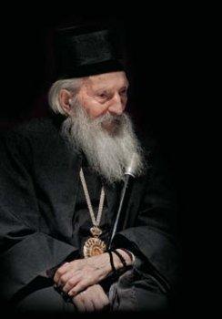 Святейший Патриарх Павел