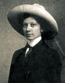 Ильина Наталья Николаевна, 1912 г.