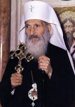 Патриарх Сербский Павел (Стойчевич)