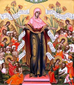 Икона Богородицы «Всех скорбящих Радость»