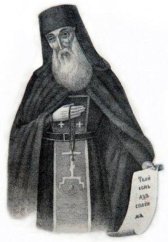 Иеросхимонах Арсений Афонский