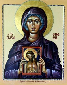 Святая мученица Параскева Пятница