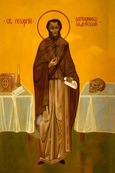 Преподобный Георгий Задонский