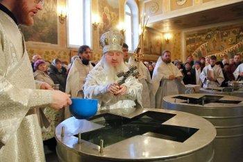 Служба на праздник Крещения Господня