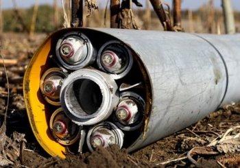Кассетные боеприпасы
