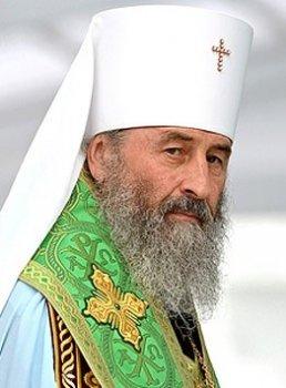 Митрполит Онуфрий, предстоятель УПЦ МП