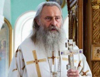 Архиепископ Сергиево-Посадский Феогност (Гузиков)