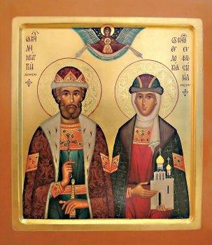 Святые князь Димитрий Донской и княгиня Евдокия Московская