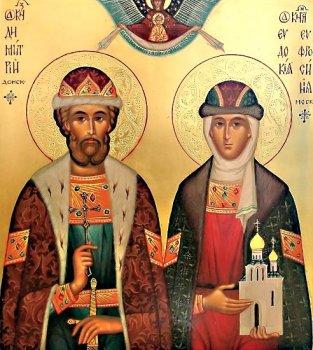 Князь Димитрий Донской и княгиня Евдокия