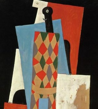 Фрагмент картины Пабло Пикассо