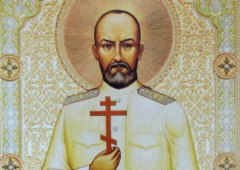 Святой страстотерпец Евгений Боткин