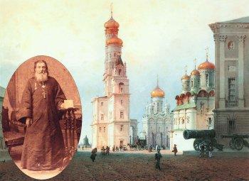 Площадь древнего Кремля