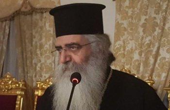 Митрополит Морфу Неофит