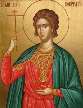 Святой Великомученик Вонифатий