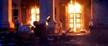 Бойня в Одессе 2 мая 2014 г.